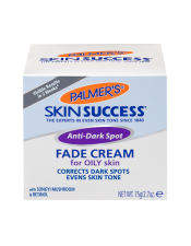Anti-Dark Spot Fade Cream for Oily Skin
